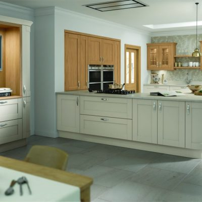 Kitchens by Planet Showrooms